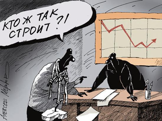 Куда должен клюнуть петух прокопьевских чиновников?