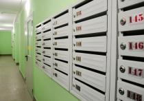 Эксперты потребовали усилить права собственников квартир
