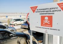 Шестеро донбасских пенсионеров за неделю умерли в очередях на Украину