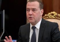 Медведев предложил Путину ввести должность министра по Арктике