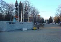 Парк «Быханов сад» в Липецке преобразится уже к сентябрю