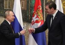 Эйфория от визита Путина в Сербию прошла: что дальше