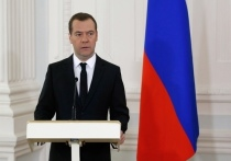 Дмитрий Медведев посетит Краснодарский край