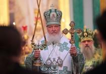 Глава РПЦ стал почетным профессором РАН