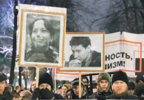 Как нацистские организации пытаются оправдать убийц Маркелова и Бабуровой