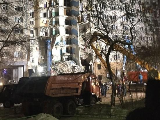 СК ответил террористам ИГ: взрывчатки в Магнитогорске не было