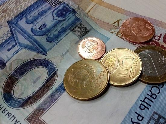 МВФ оценил угрозу налогового маневра России для Белоруссии