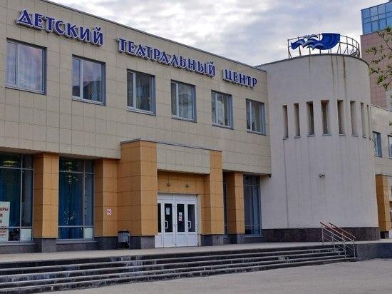 В Мурманске 18 января финиширует конкурс «Театральный калейдоскоп»