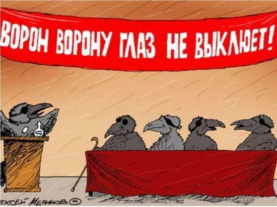 Башкирский коммунист, получивший пощечину от однопартийца, написал заявление в полицию