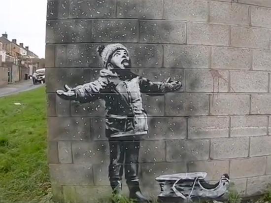 Феномен Бэнкси: почему коллекционеры готовы платить бешеные деньги за граффити