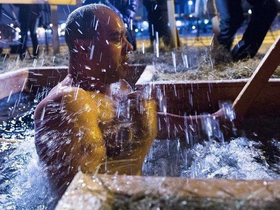 Крещение 2019: после купания в проруби священники запретили спиртное