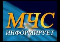 В Ивановской области участились случаи вымогательства денег мнимыми сотрудниками МЧС