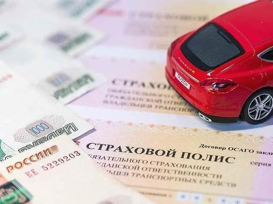Тариф ОСАГО для Крыма повысили на 20%