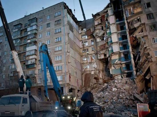 Судьба взорвавшегося дома в Магнитогорске