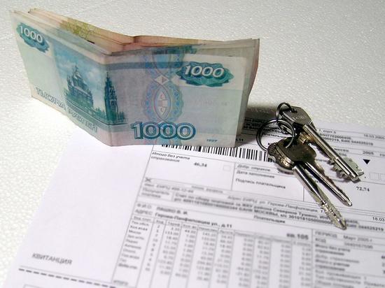 банк ренессанс кредит иркутск вклады на сегодня