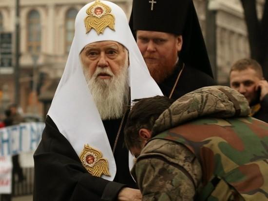 Филарет объявил себя патриархом всея Руси-Украины