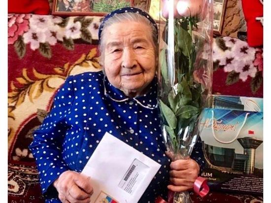 В Серпухове поздравили труженицу тыла с 90-летнем юбилеем