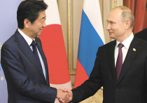 Большая Курильская игра: чем готова пожертвовать Россия ради мира с Японией