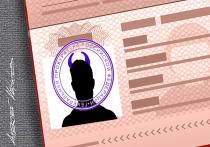 Россиянин случайно узнал, что трижды сидел: приговорили по ксерокопии