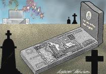 Пенсионное «кидалово»: чиновники снова попались на вранье