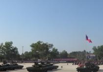 Минобороны России рассказало о поставке новейшей бронетехники Лаосу