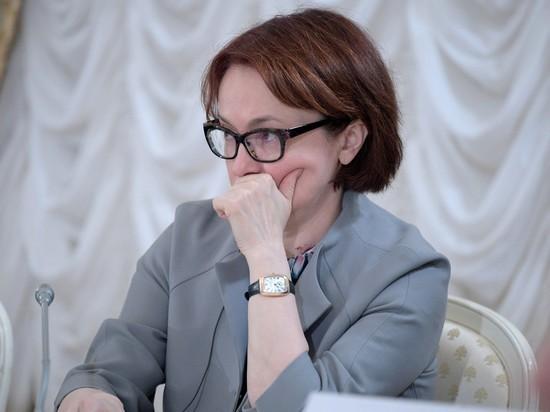 Набиуллина раскрыла детали реформы пенсионных накоплений