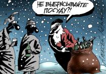 Что изменилось для жителей Карелии с Нового года