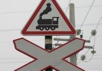В Светлогорске водителям напомнили об осторожности на переездах