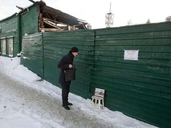 Активисты «помянули» сгоревший памятник истории в Барнауле