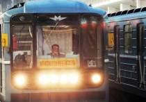 Успехи Путина и Сталина сравнили в московском метро