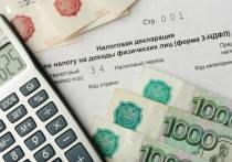 В Калининграде хозяйка платных стоянок стала фигурантом уголовного дела