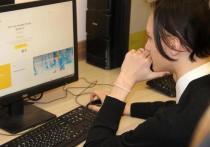Банк России приглашает ярославских школьников на онлайн-уроки финансовой грамотности