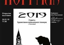 В Калининградском историко-художественном музее отметят 243 день рождения Гофмана