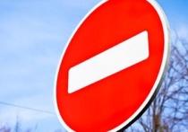 В Саранске ограничат движение по улице Разина