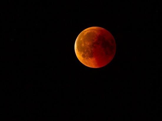 Стало известно, где в России смогут увидеть кровавую Луну