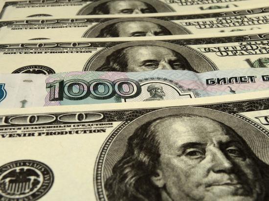 Схемы по вывод денег за границу