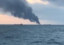 Росморречфлот признал погибшими пропавших моряков двух танкеров, которые загорелись накануне в Черном море