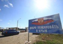 Нелегально проживающего в Крыму украинца приговорили к