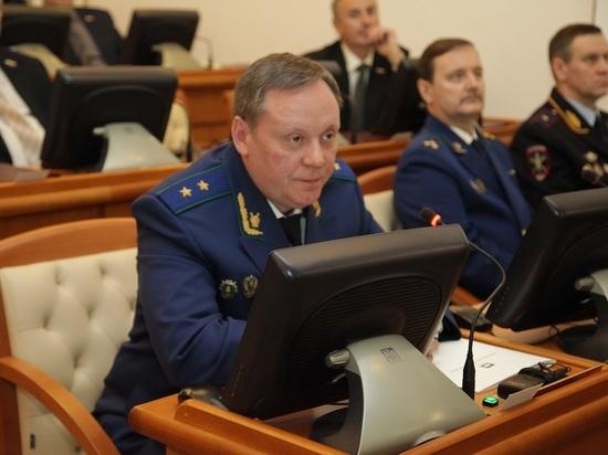 Парламент Зауралья одобрил кандидата на пост прокурора региона