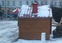 Городок на площади 1905 Екатеринбурга «сломают» в «Ледовом штурме»