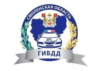 В Рославле машина во дворе дома сбила женщину, водитель скрылся