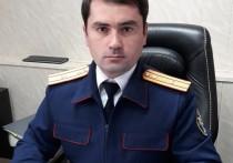 Следком открывает тайны резонансных преступлений на Ставрополье
