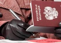Жительница Мордовии незаконно «приютила» украинскую семью