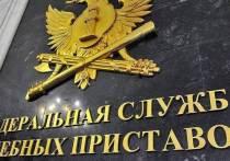 За коммерческий подкуп шелеховчанина оштрафовали на 220 тыс.
