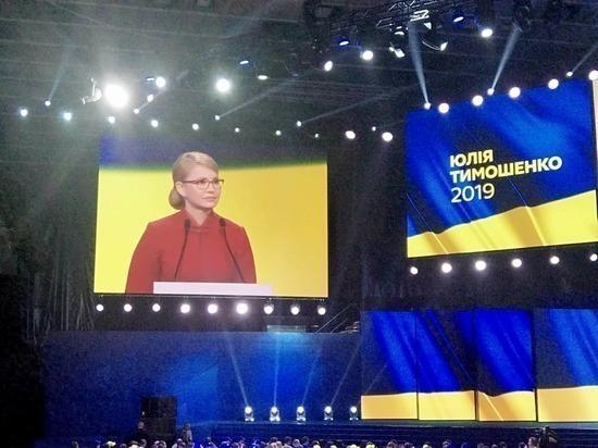 Тимошенко придумала, как «вернуть» Крым и Донбасс