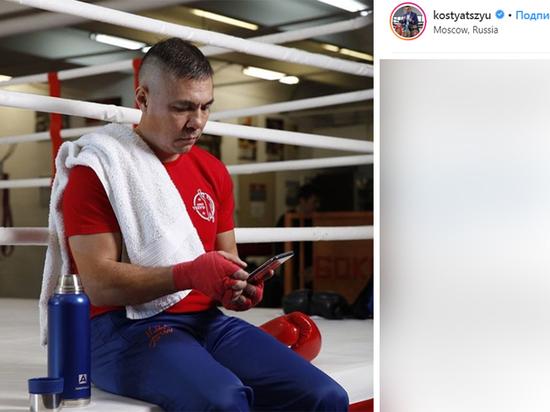 Костя Цзю оценил видео избиения Богомолова Виторганом