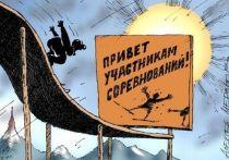Чемпионат мира по футболу стал для Нижнего Новгорода летающей тарелкой