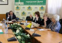 «Женская фракция» в Екатеринбургской гордуме выбрала руководителя