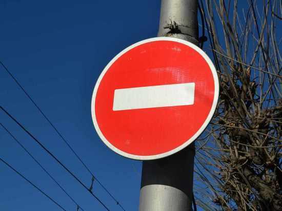 В Саранске ограничат движение по улице Степана Разина