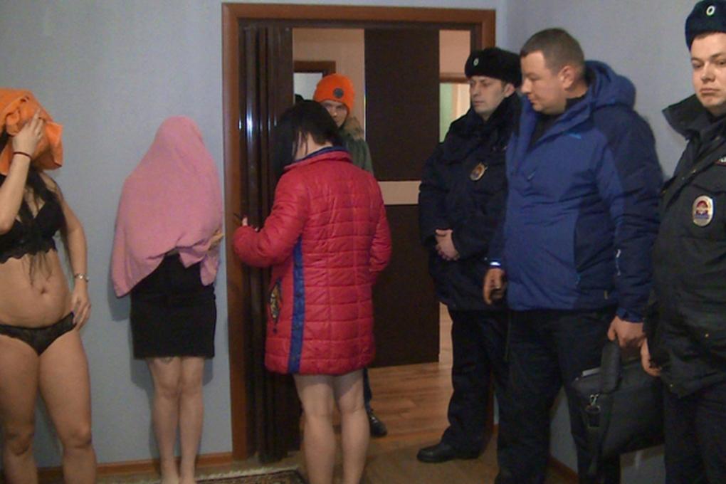 Проститутка полиция индивидуалки проститутки тюмень
